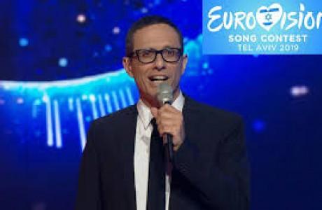 מה אסי עזר עשה כשהקהל ברח לו -ארוויזיון 2019