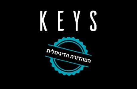 keys - ספר מהדורה דיגיטלית