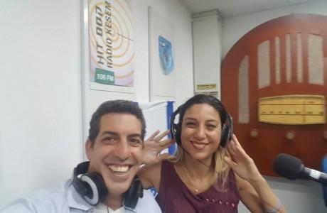 איך לגרום לדברים לקרות - רדיו 106FM (וידאו)